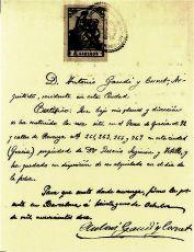 Почерк Антонио Гауди