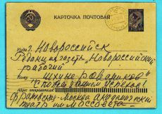 Почерк Фаины Раневской