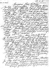 Почерк Зигмунда Фрейда
