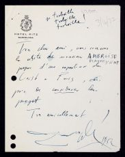 Почерк Сальвадора Дали