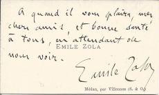 Почерк Эмиля Золя